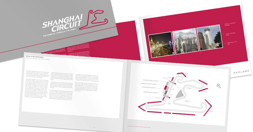 Shanghai Circuit: brochure
